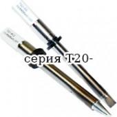 T20-... (для Hakko FX-838)
